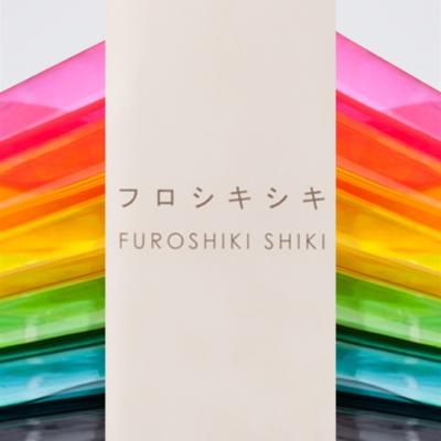 Furoshiki Shiki